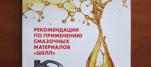 1_707_07052015113410_2