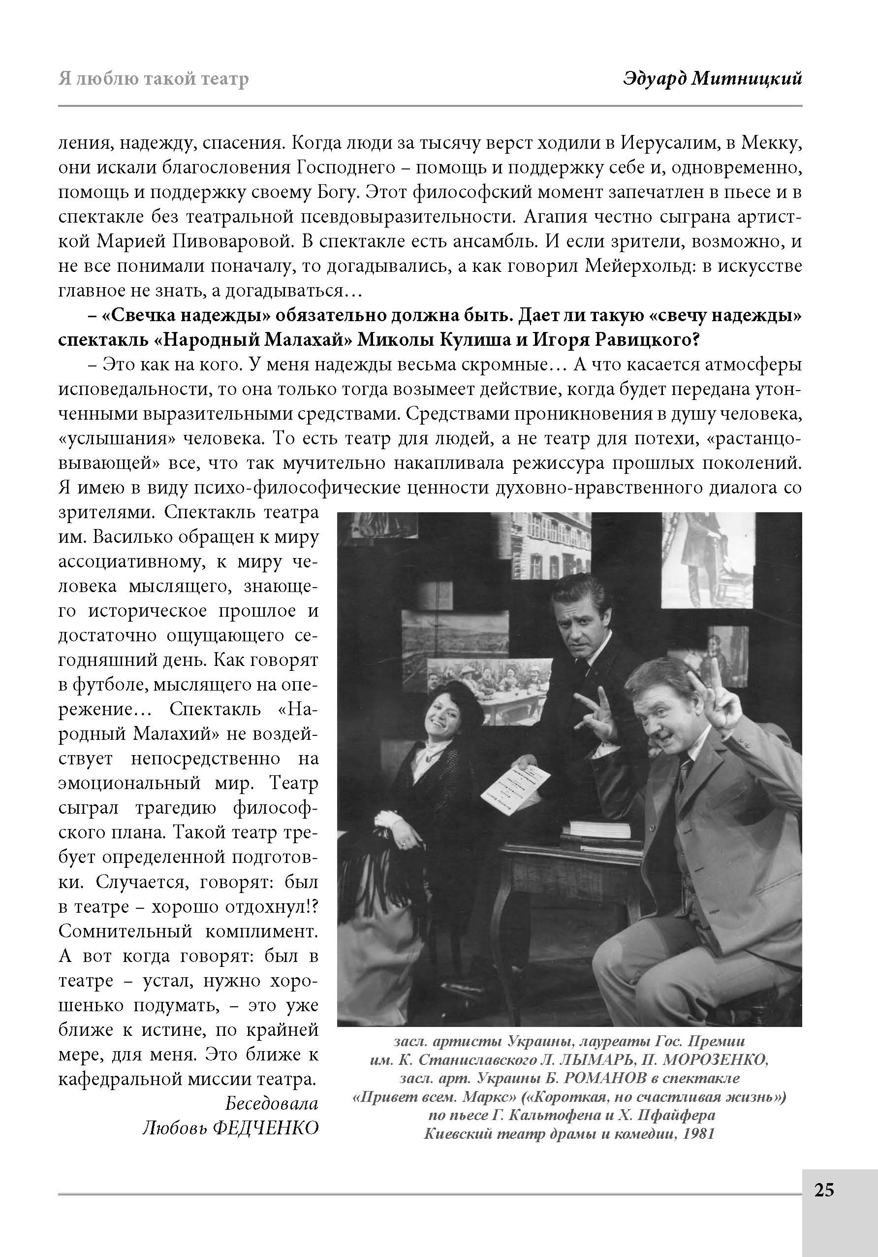 Book_Mitnickiy_Страница_1