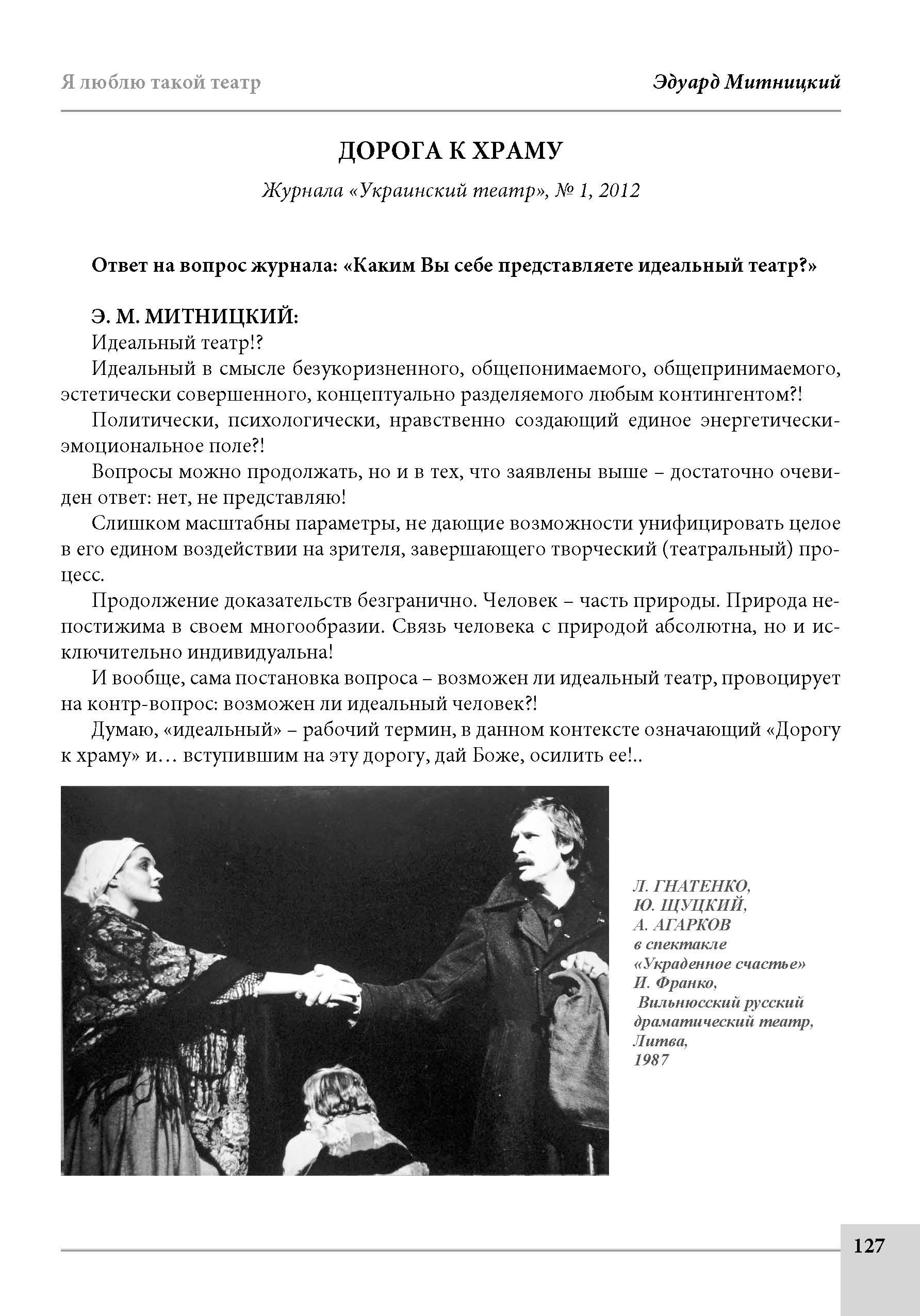 Book_Mitnickiy_Страница_3