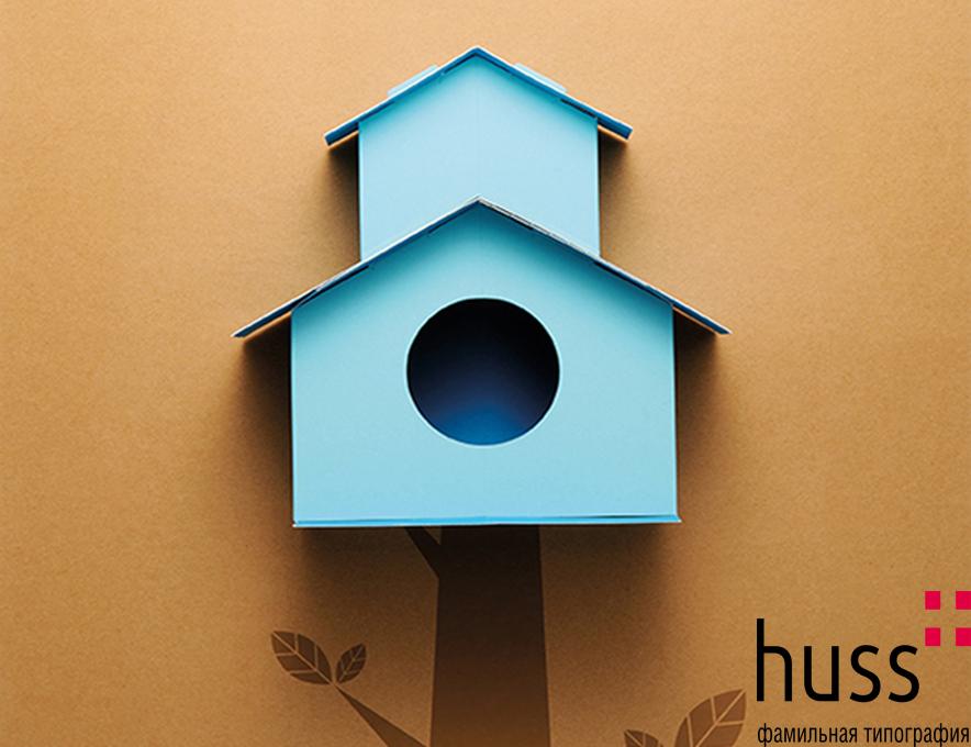 portablebirdhouse-More flowers_L
