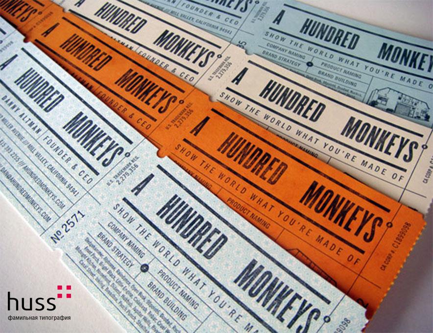 hundred_monkeys_02