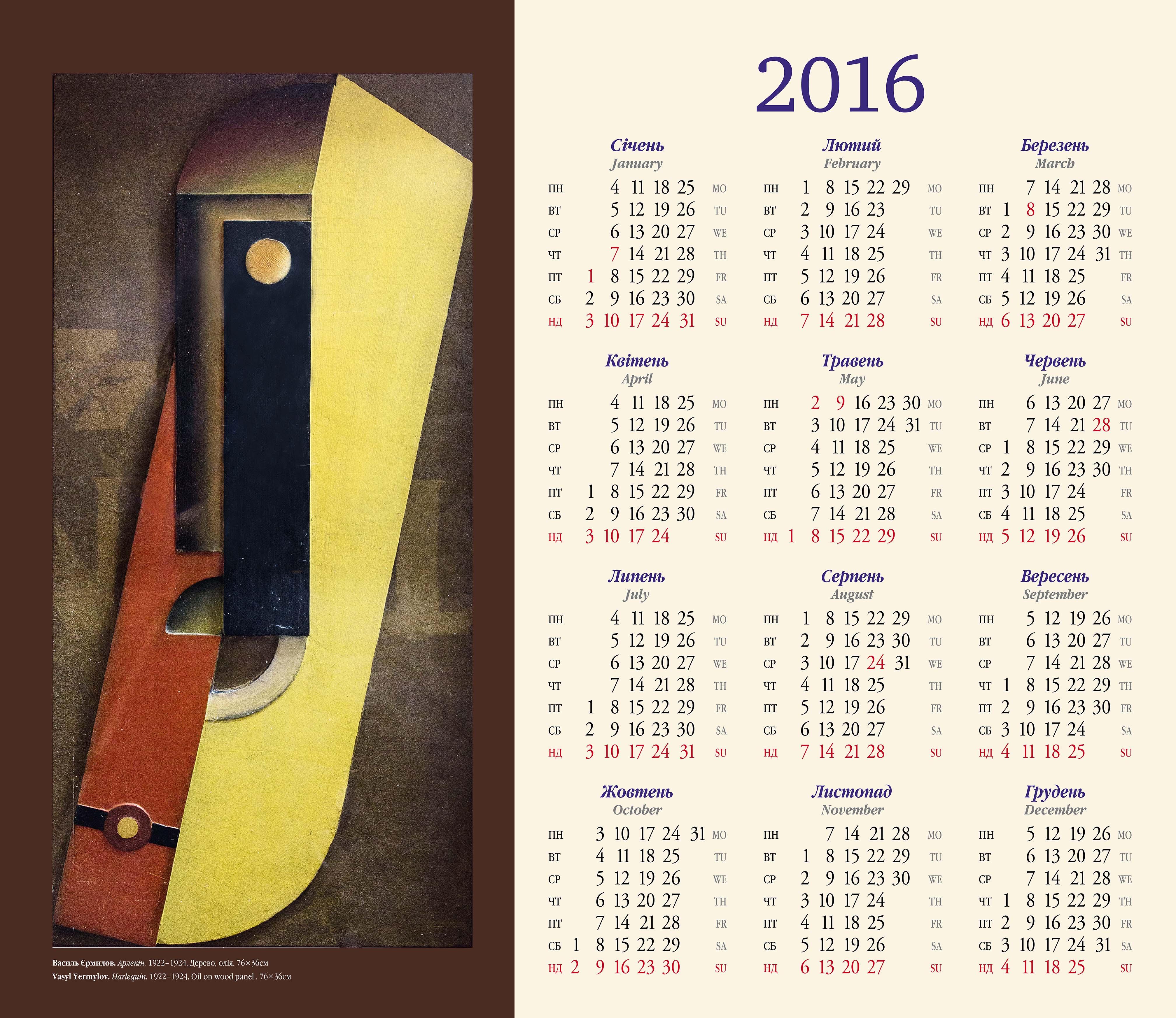Kalendar-15