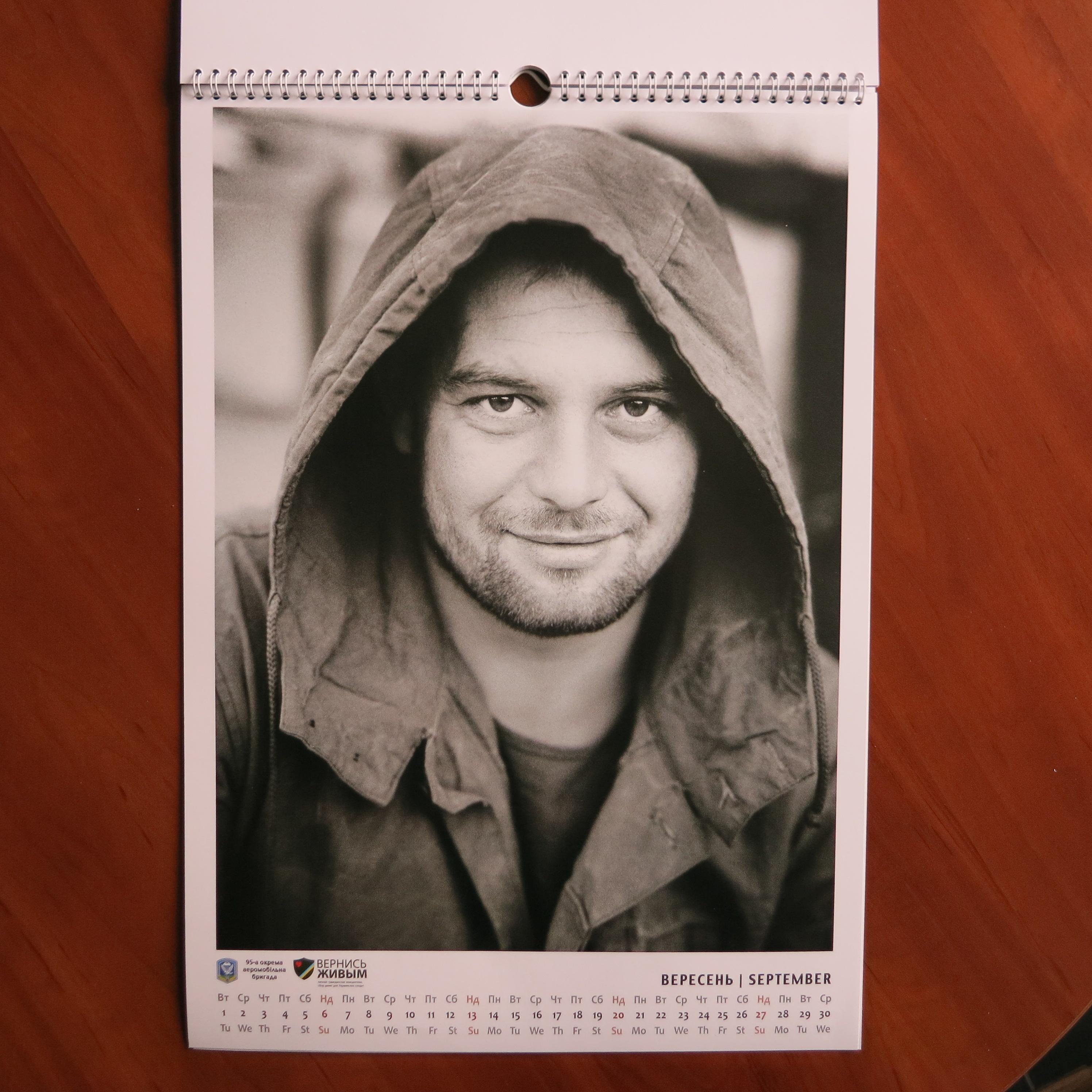 Календарь «Киборги 2015» - фото 6