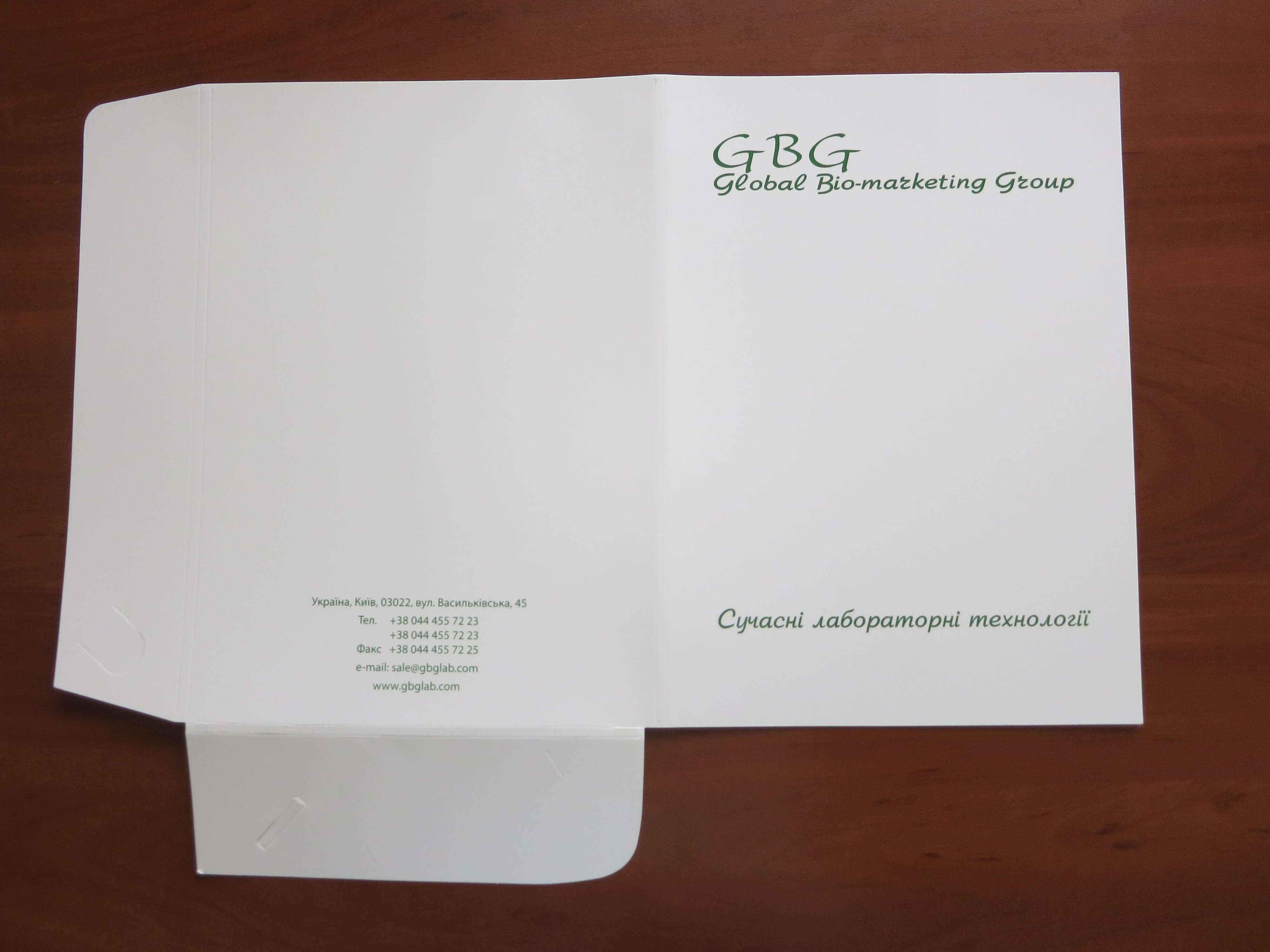 Папки GBG и GIZ - фото 4