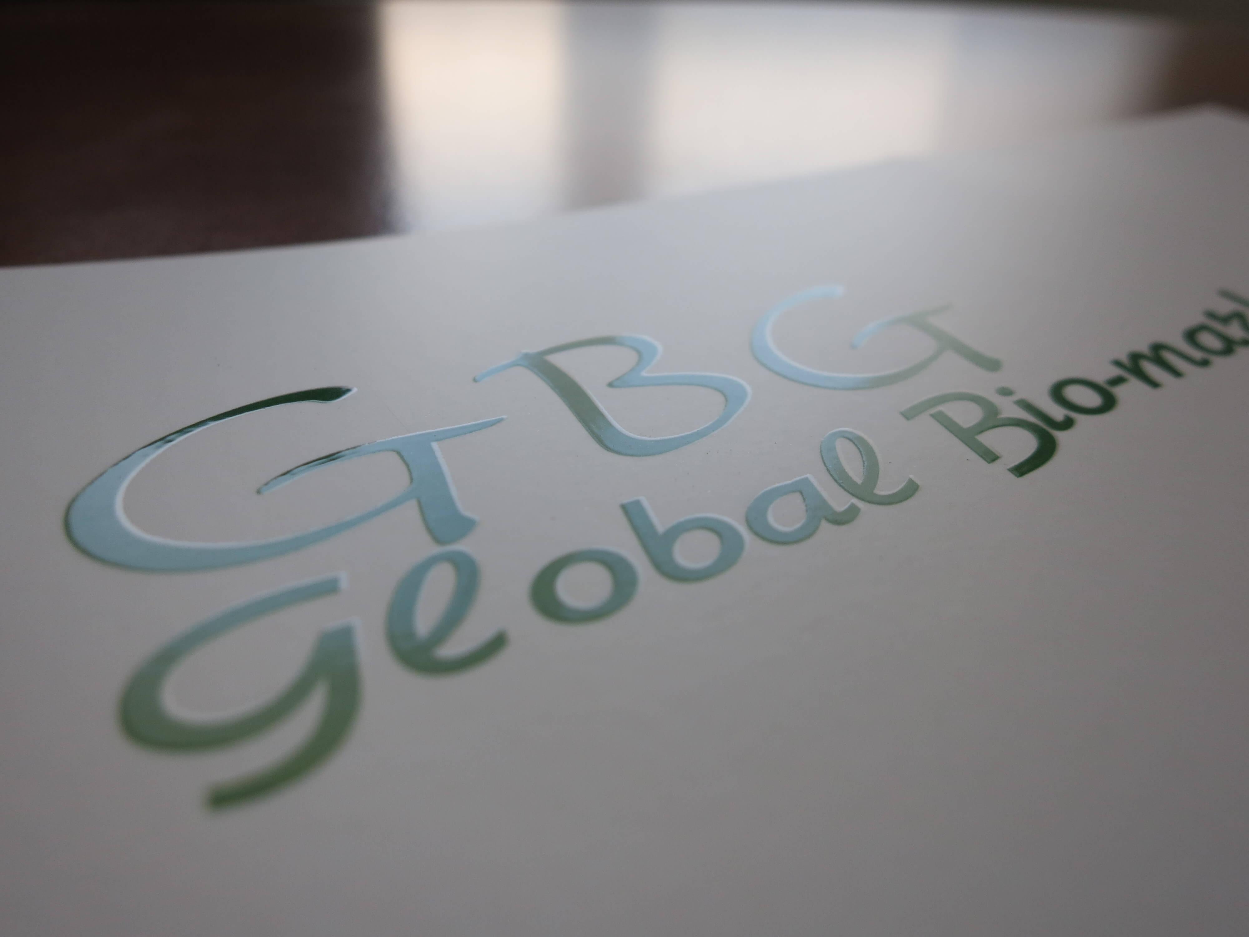 Папки GBG и GIZ - фото 5