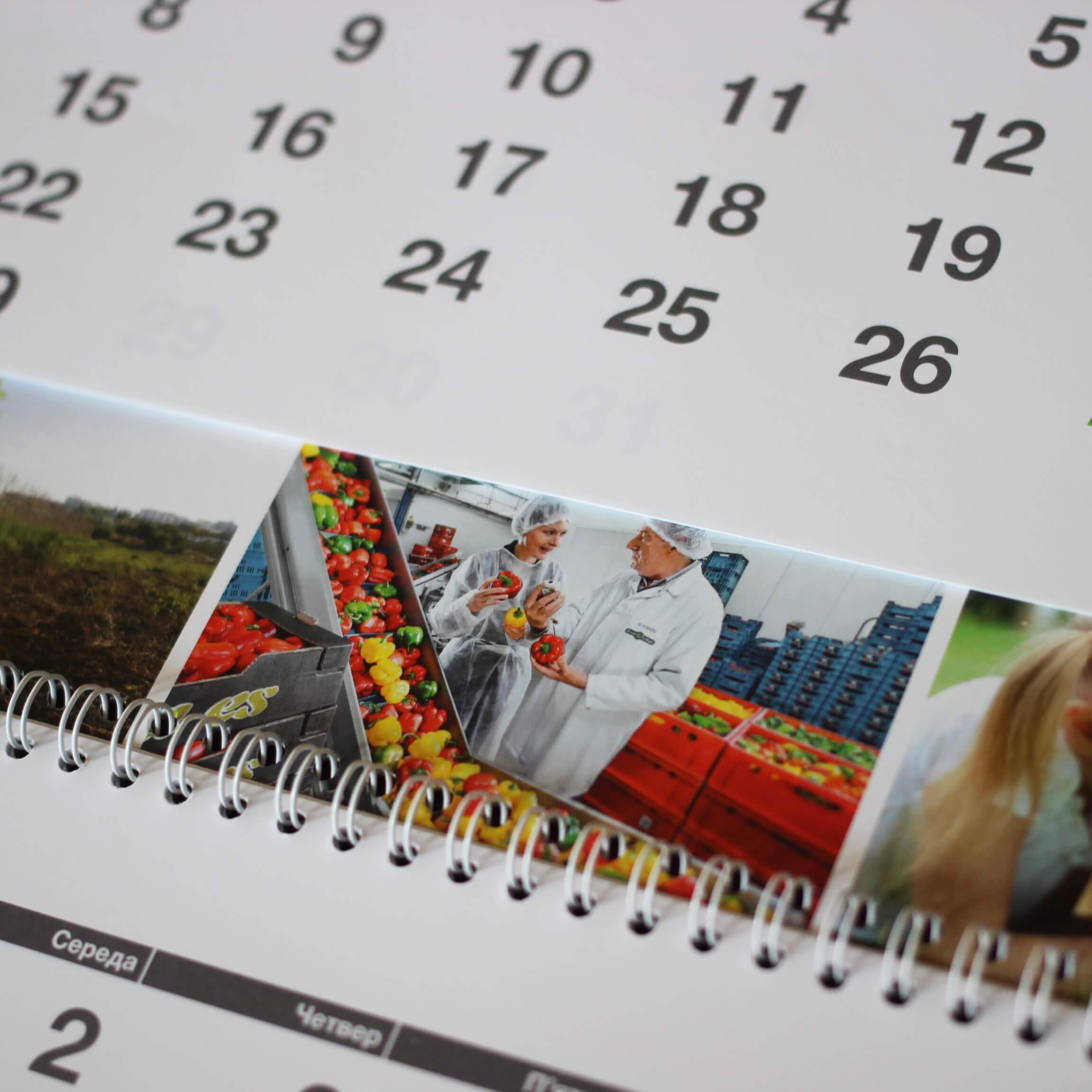 Календарь Bayer