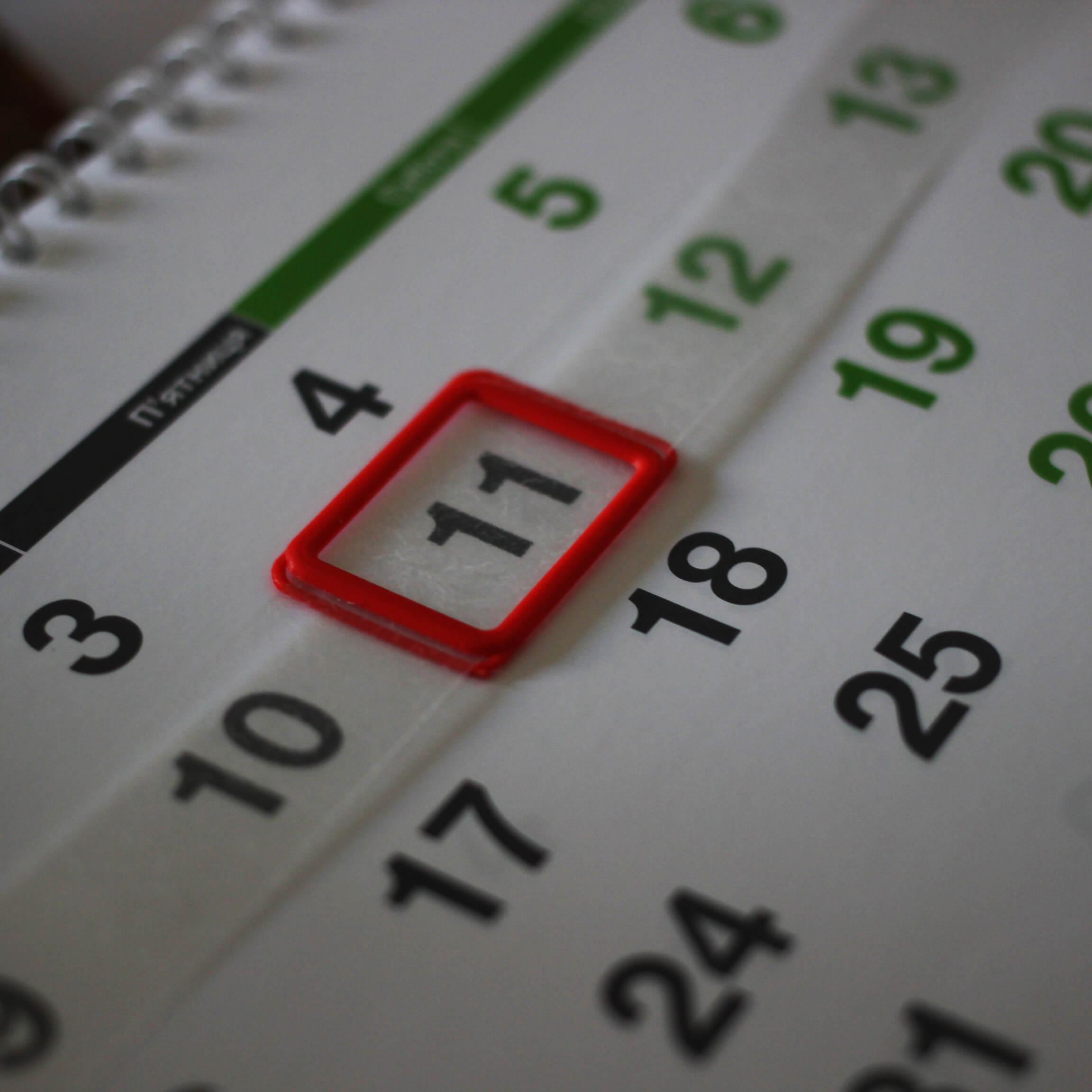 Календарный курсор