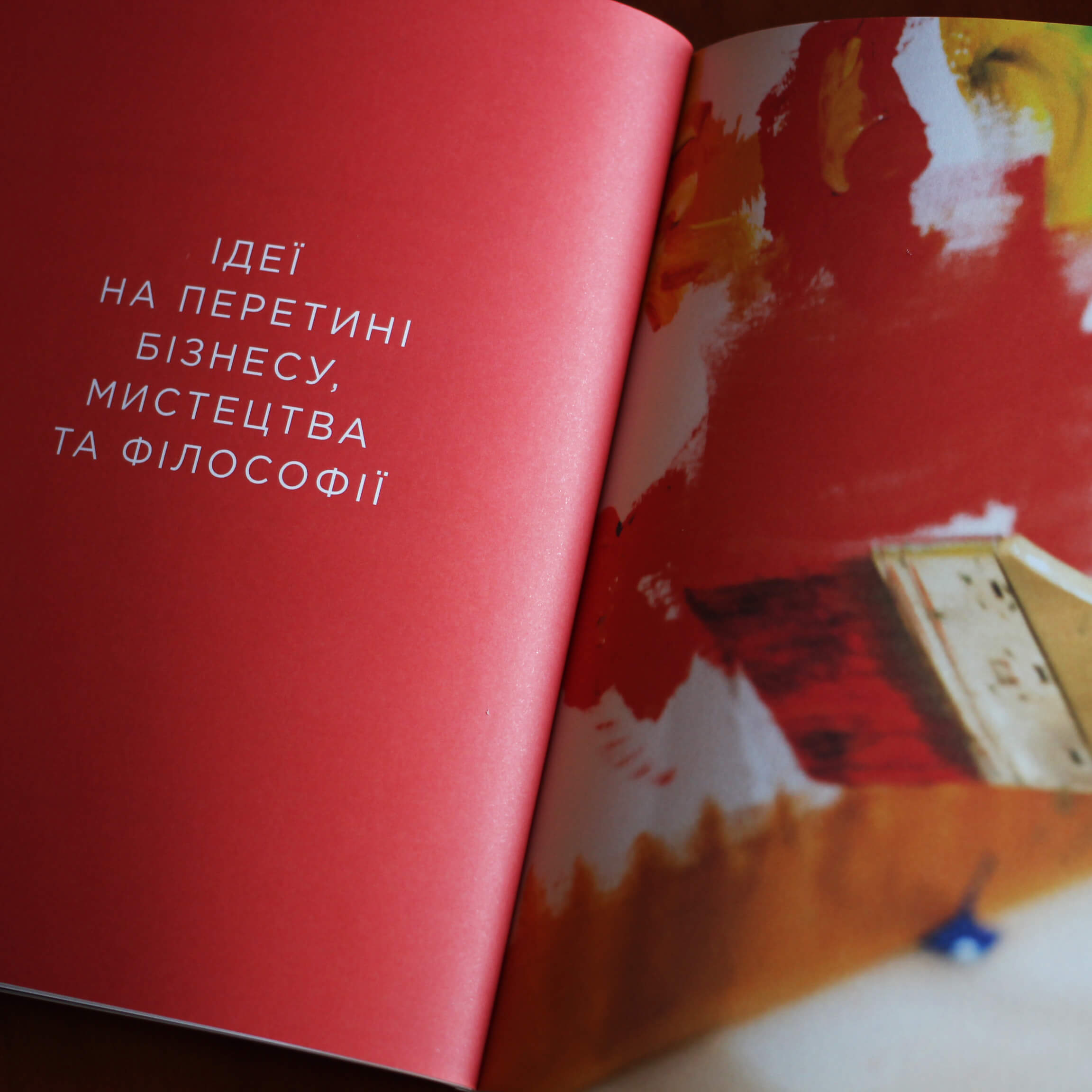 Яркий дизайн брошюры каталога