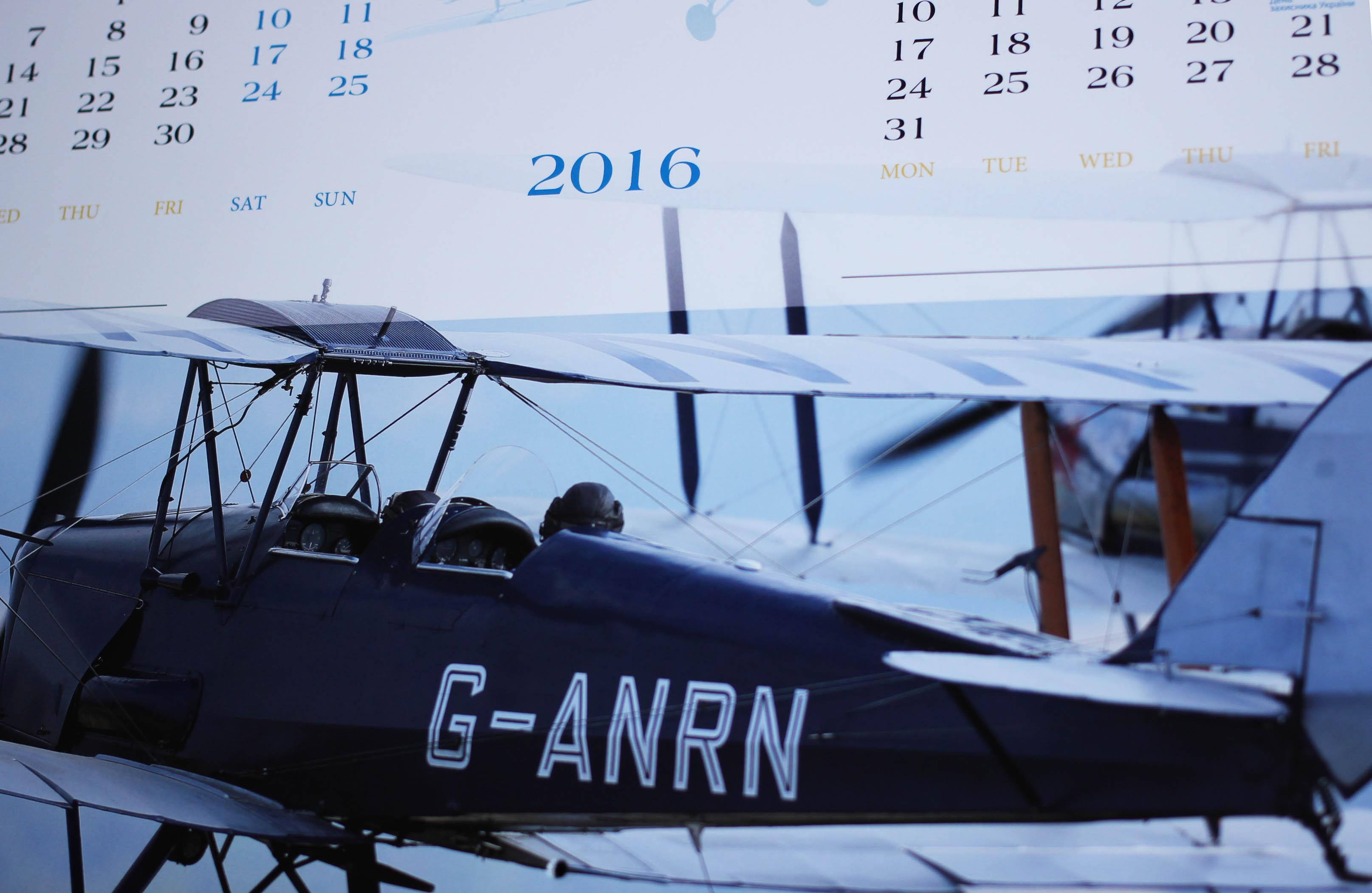 calendar 2016 huss