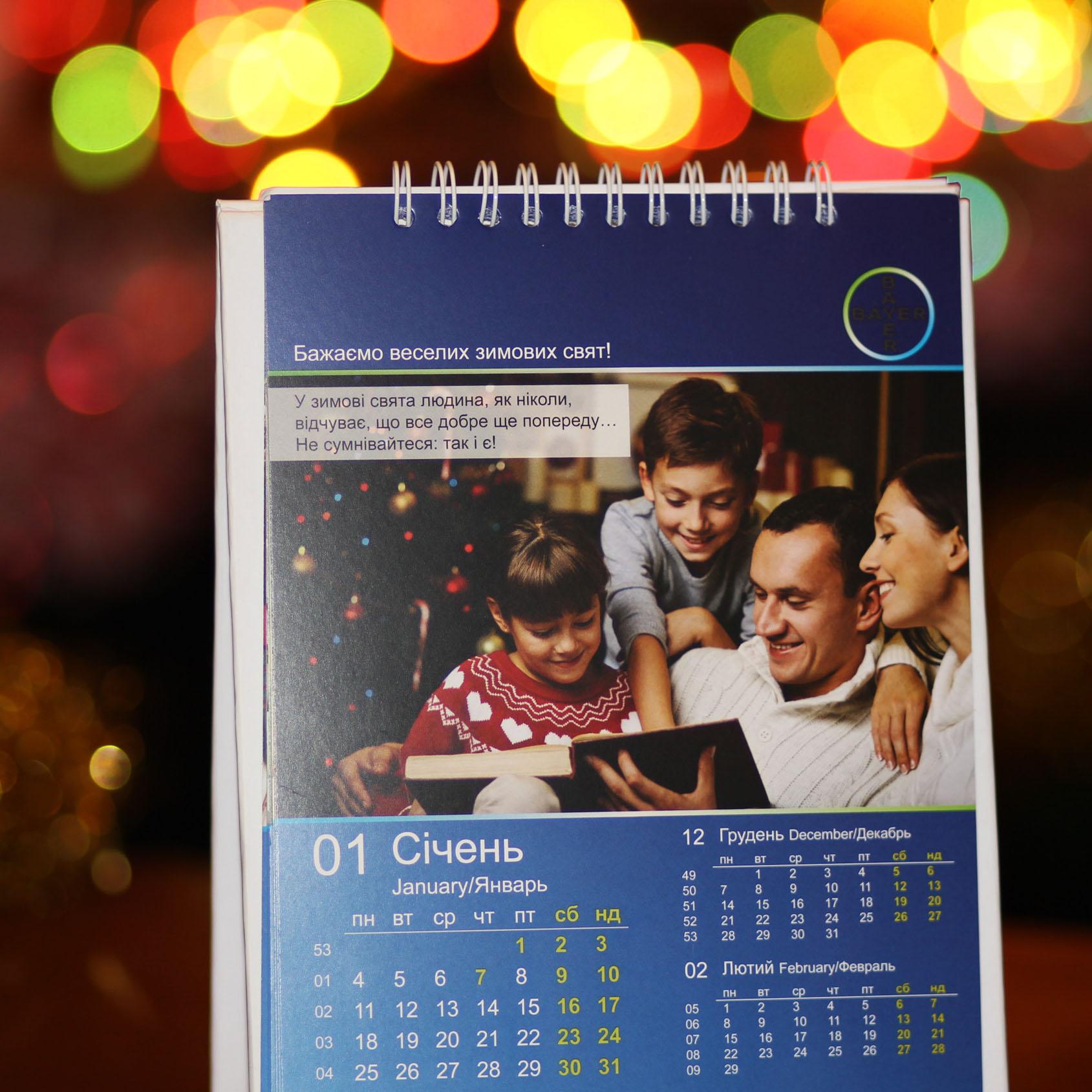 печать календарей типография huss