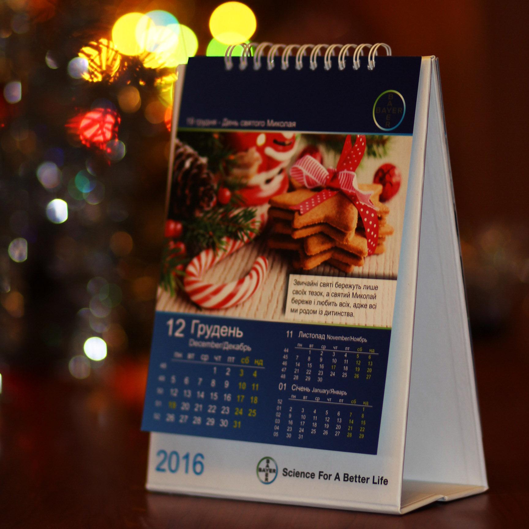 печать календарей-домиков типография huss