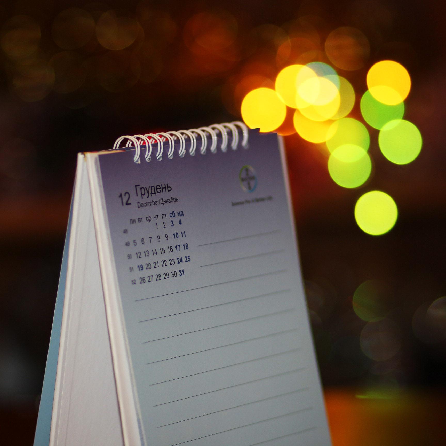 печать настольных календарей типография huss