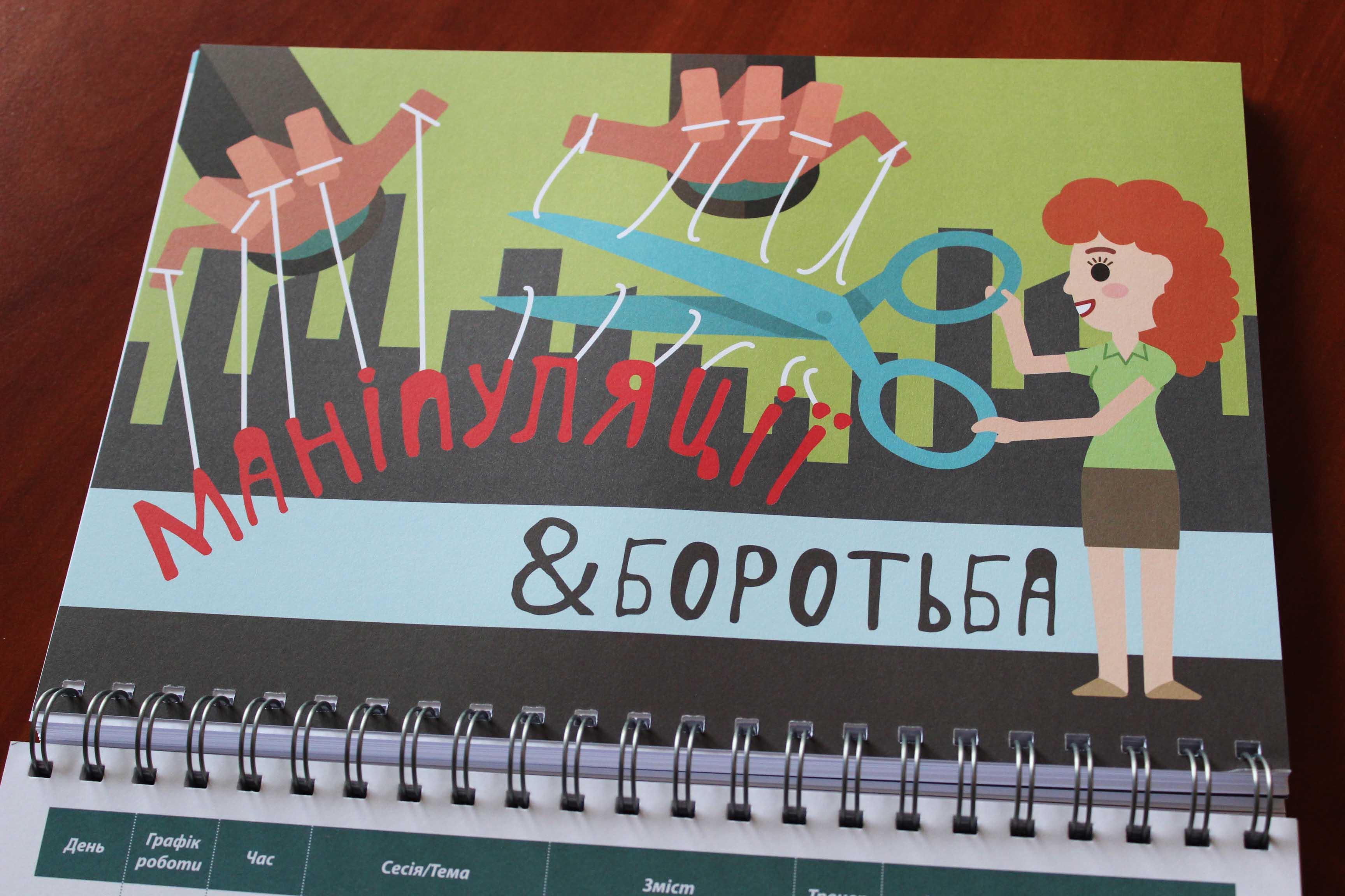 Типография в Киеве типография huss