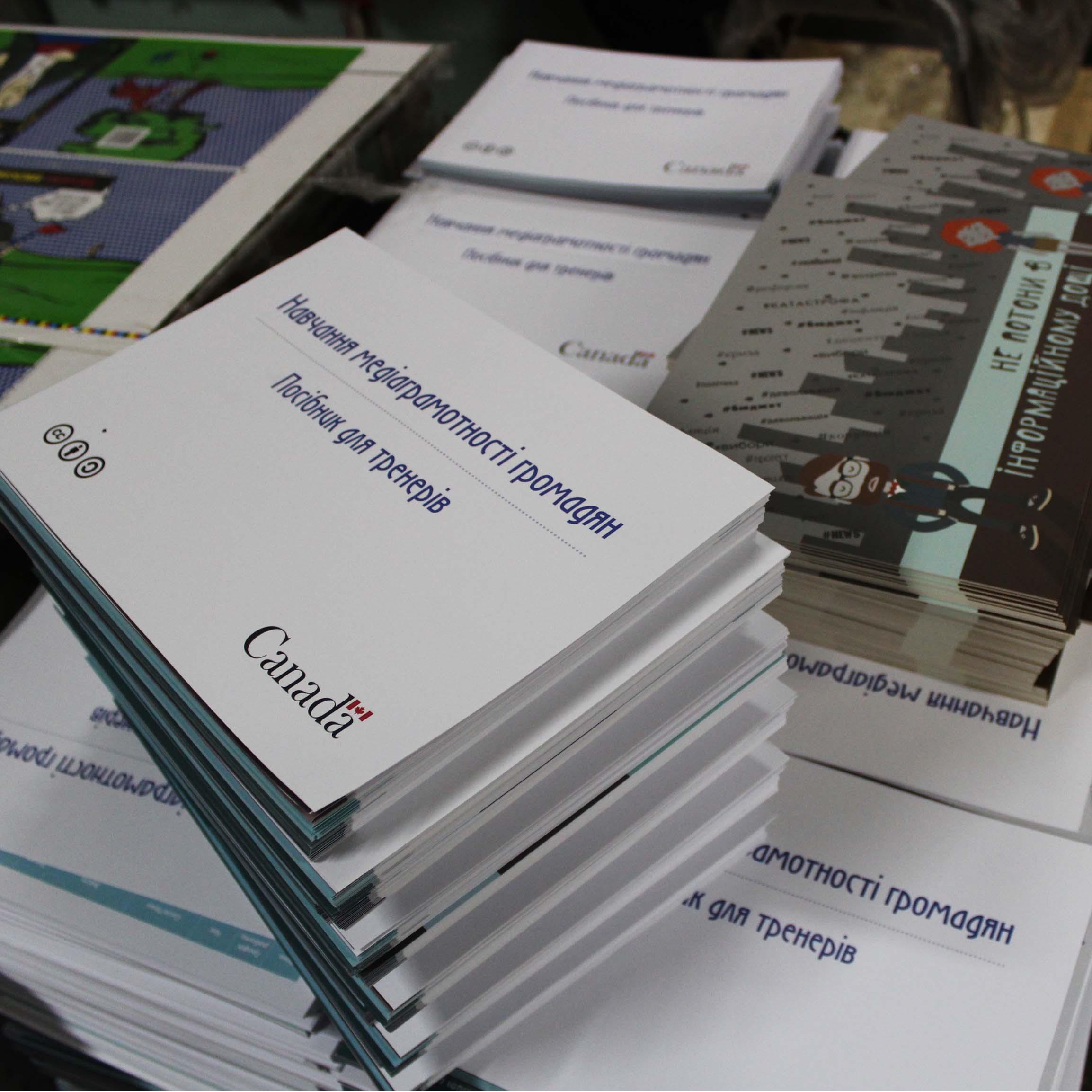 Печать книг, буклетов, каталогов типография huss