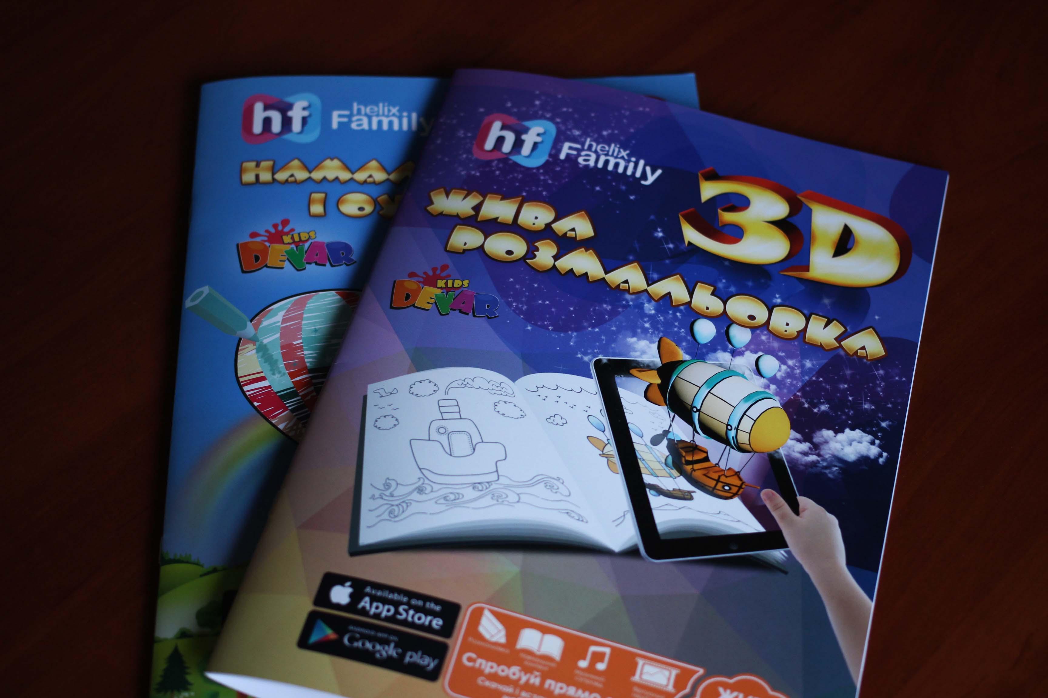 Печать 3D раскраски типография huss