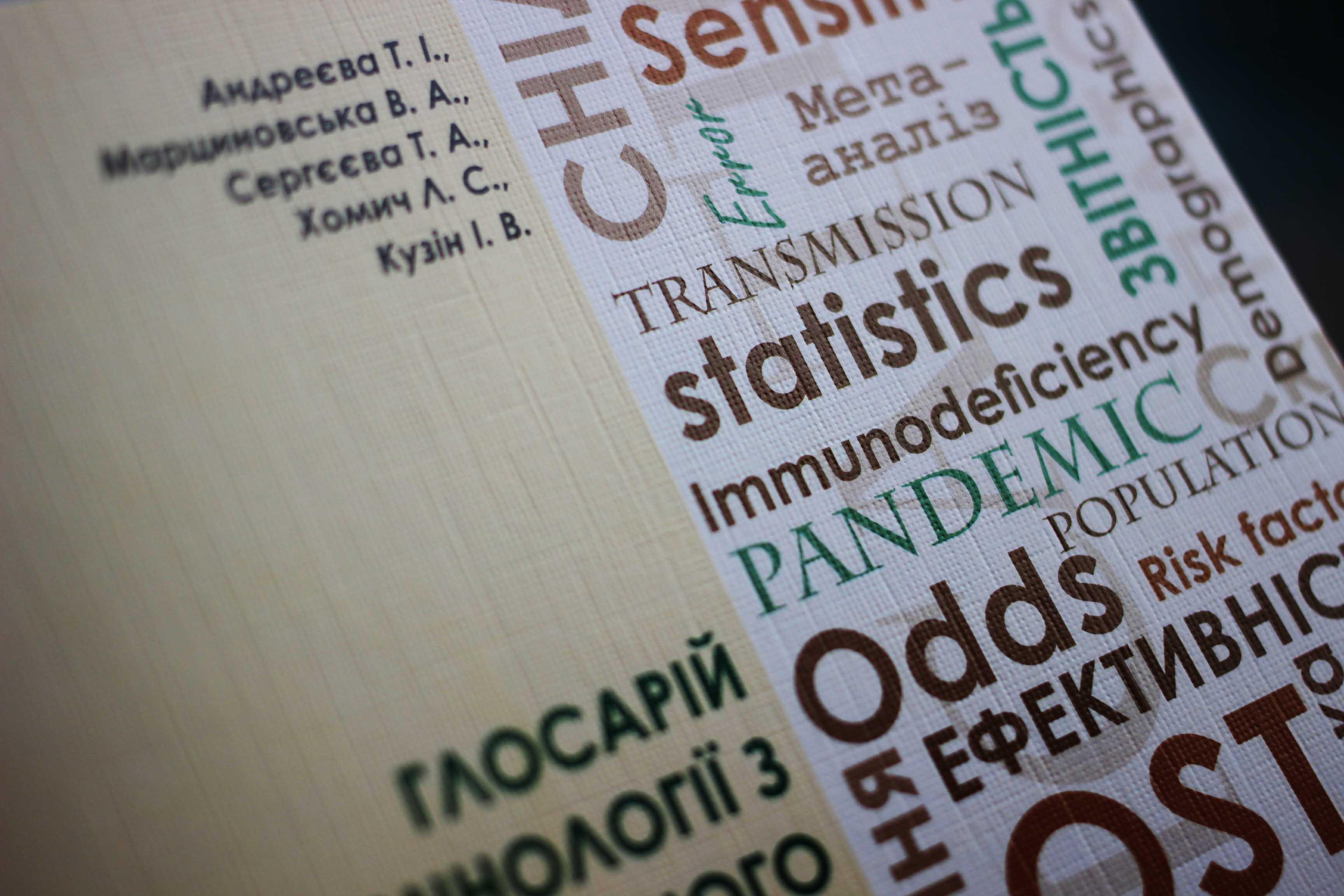 Картон со структурой под лён типография huss