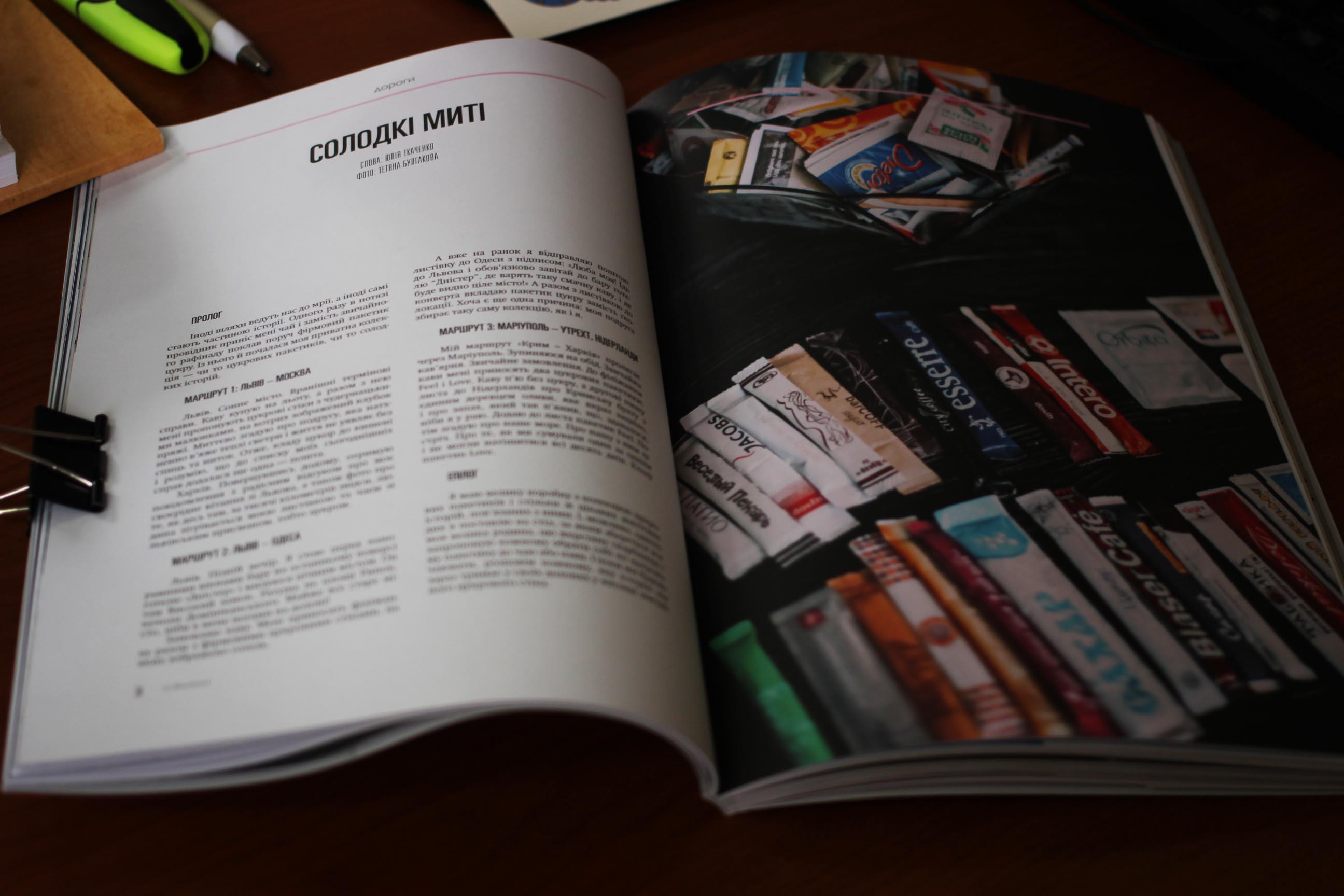 Печать журналов типография huss