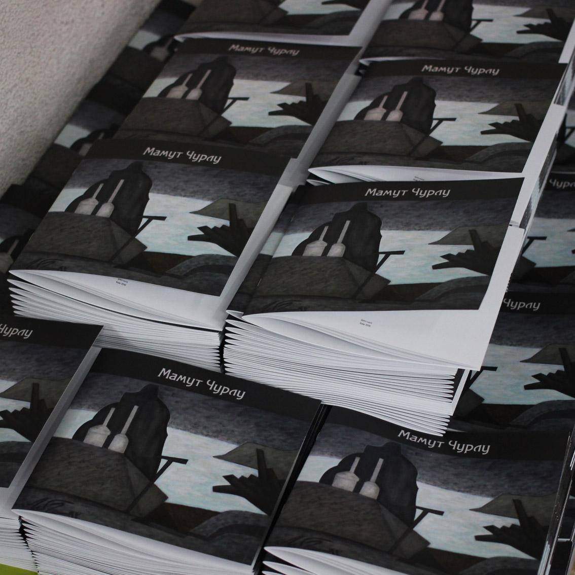 Печать каталога Киев типография huss