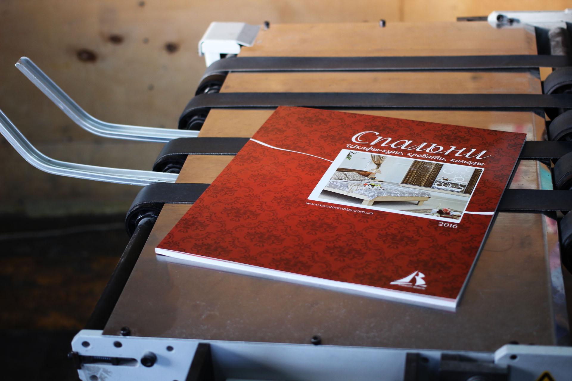 Печать каталогов в типографии huss