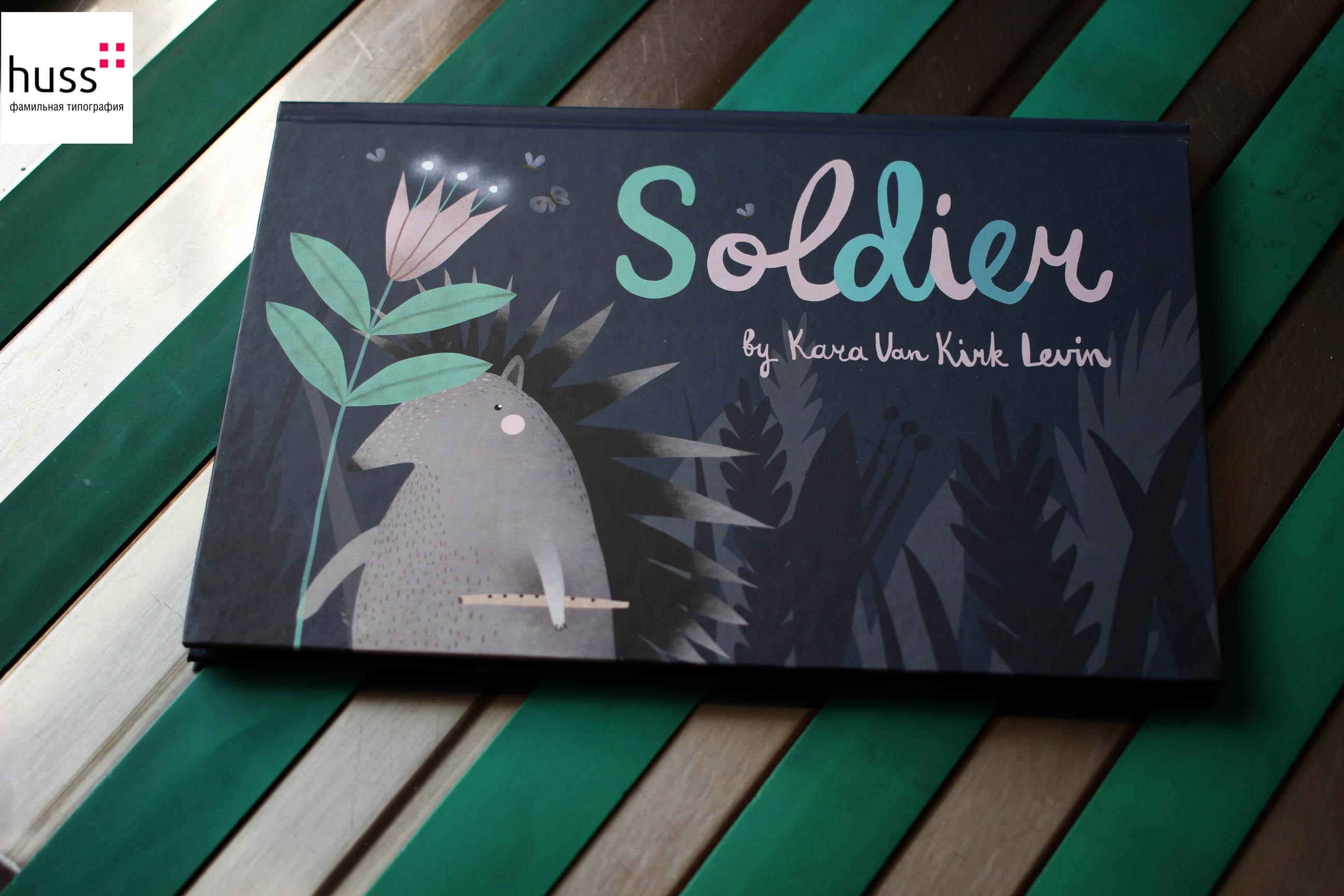 Печать книги Soldier типография huss (1 of 7)