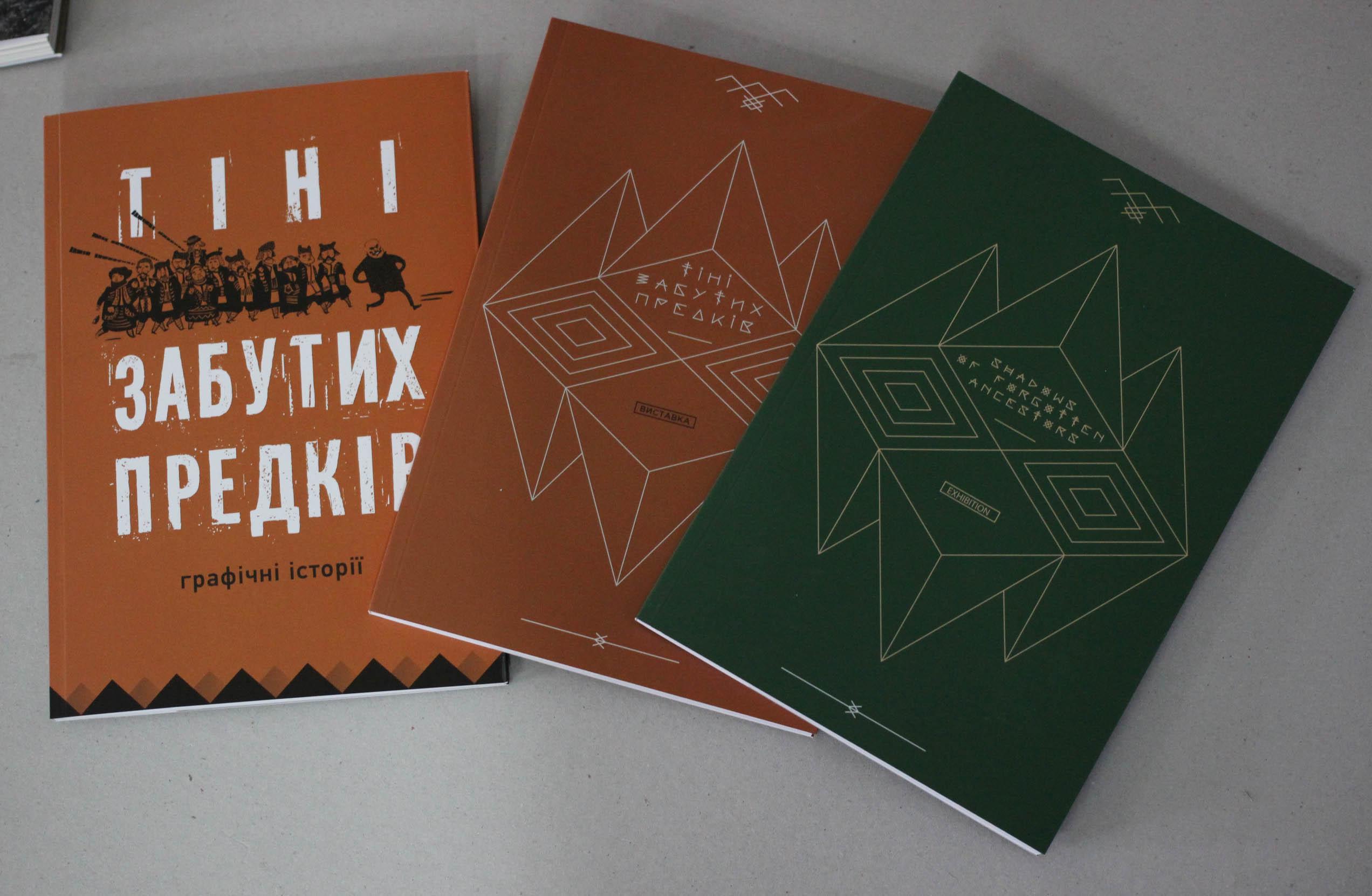 Друк каталогів - типографія huss