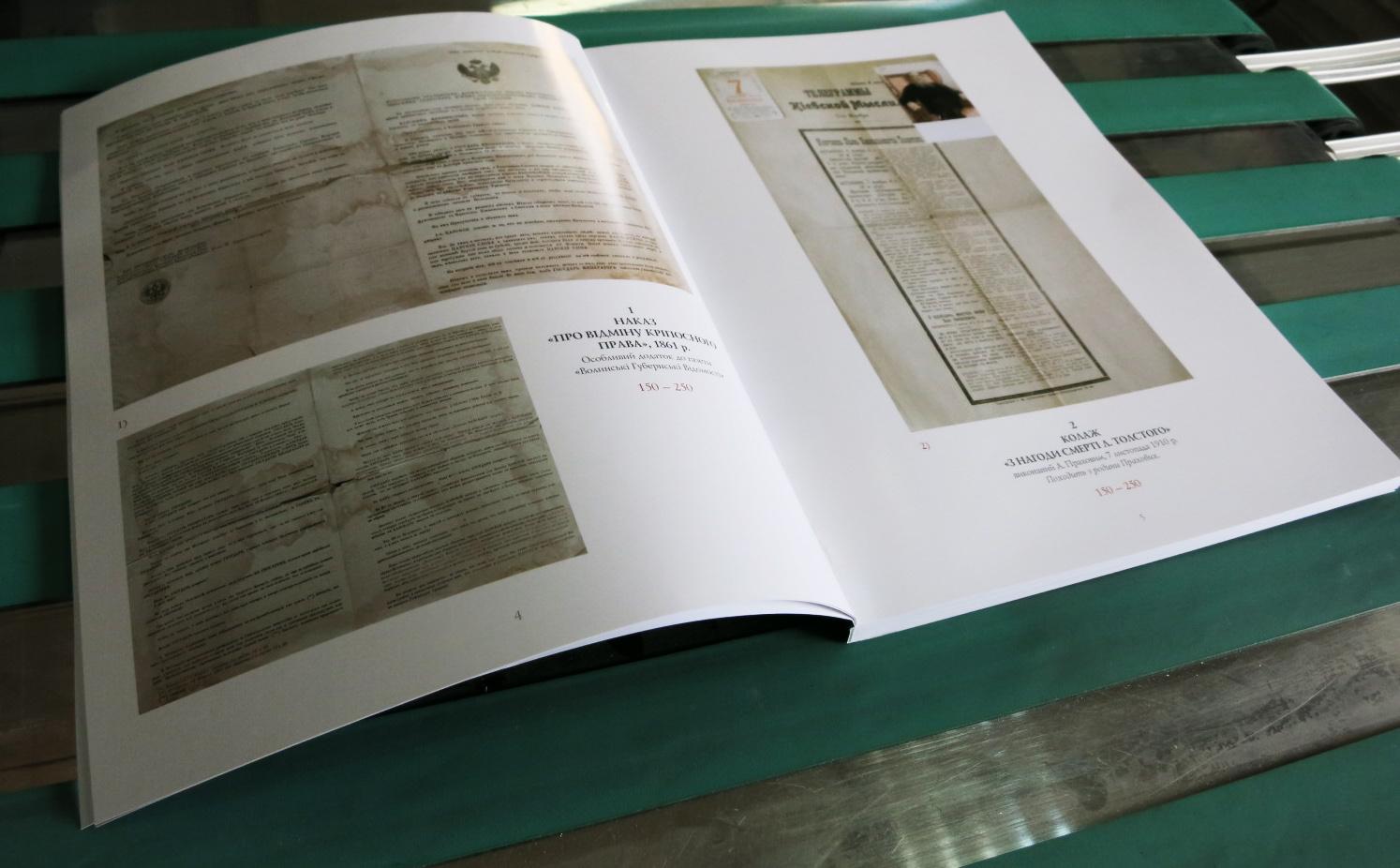 печать каталогов huss