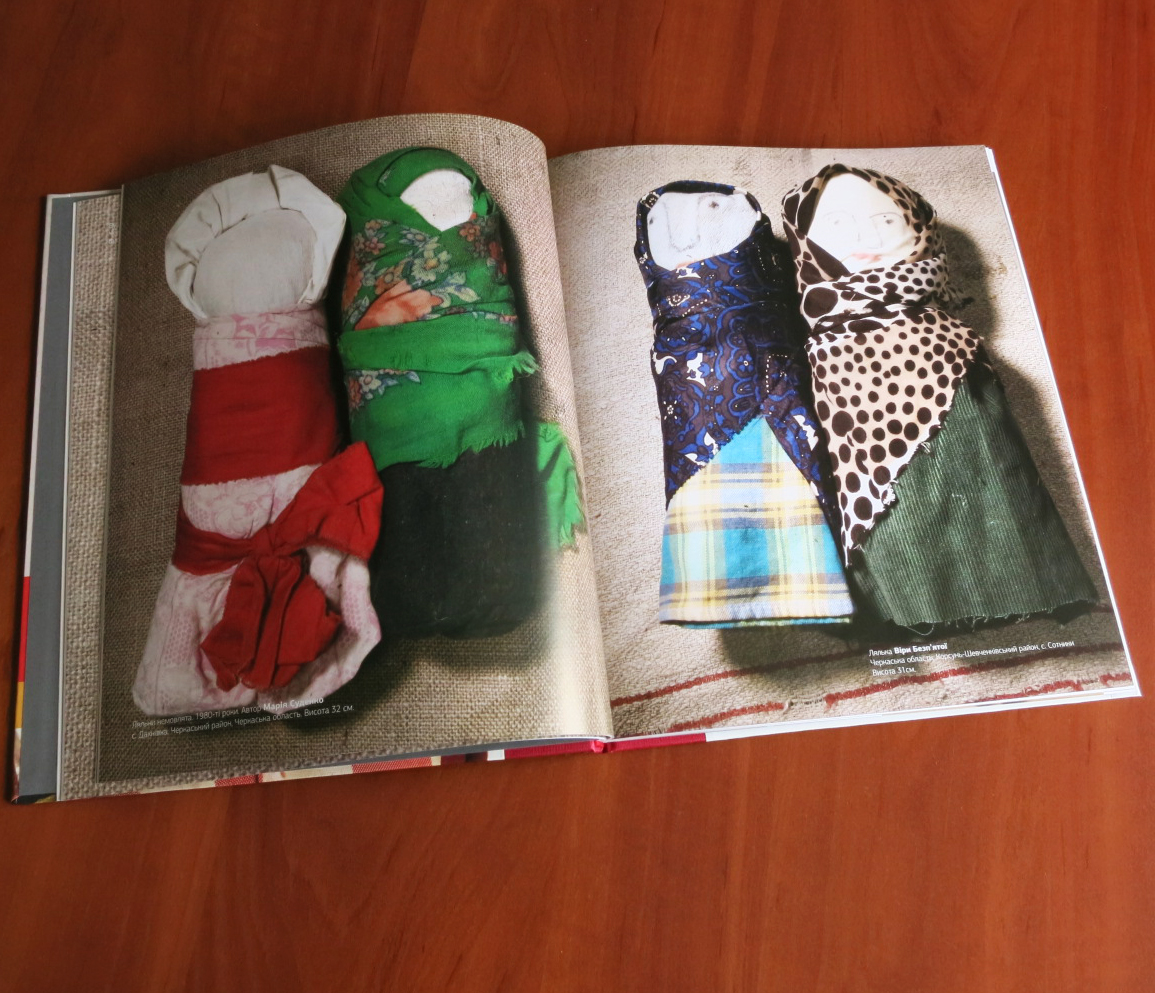 Альбом Народна Лялька от фамильной типографии huss