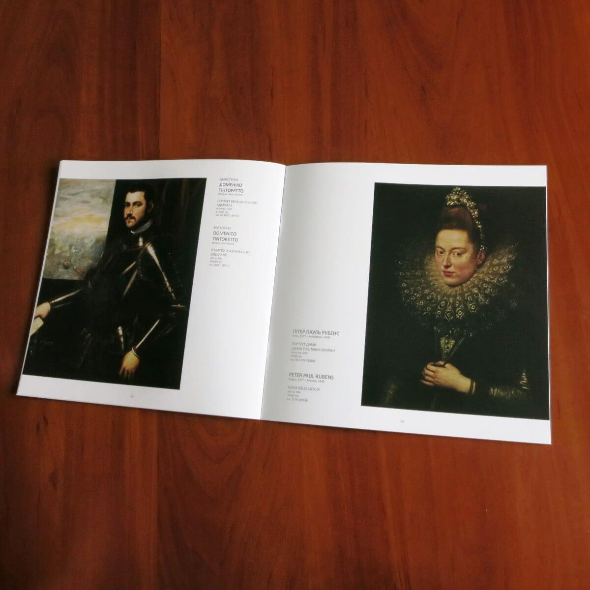 каталог для Музея Ханенко, фамильная типография huss
