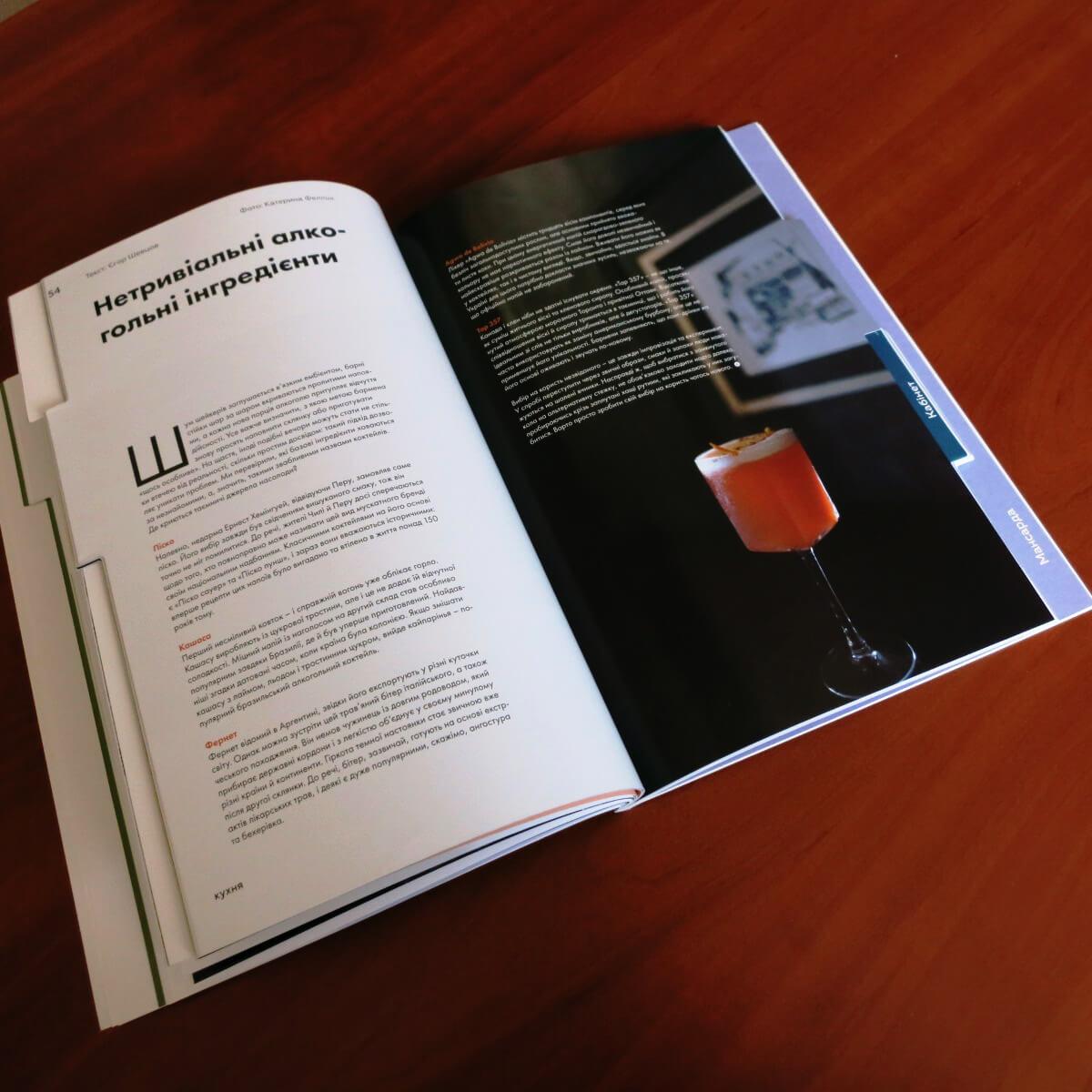 журналы типография huss