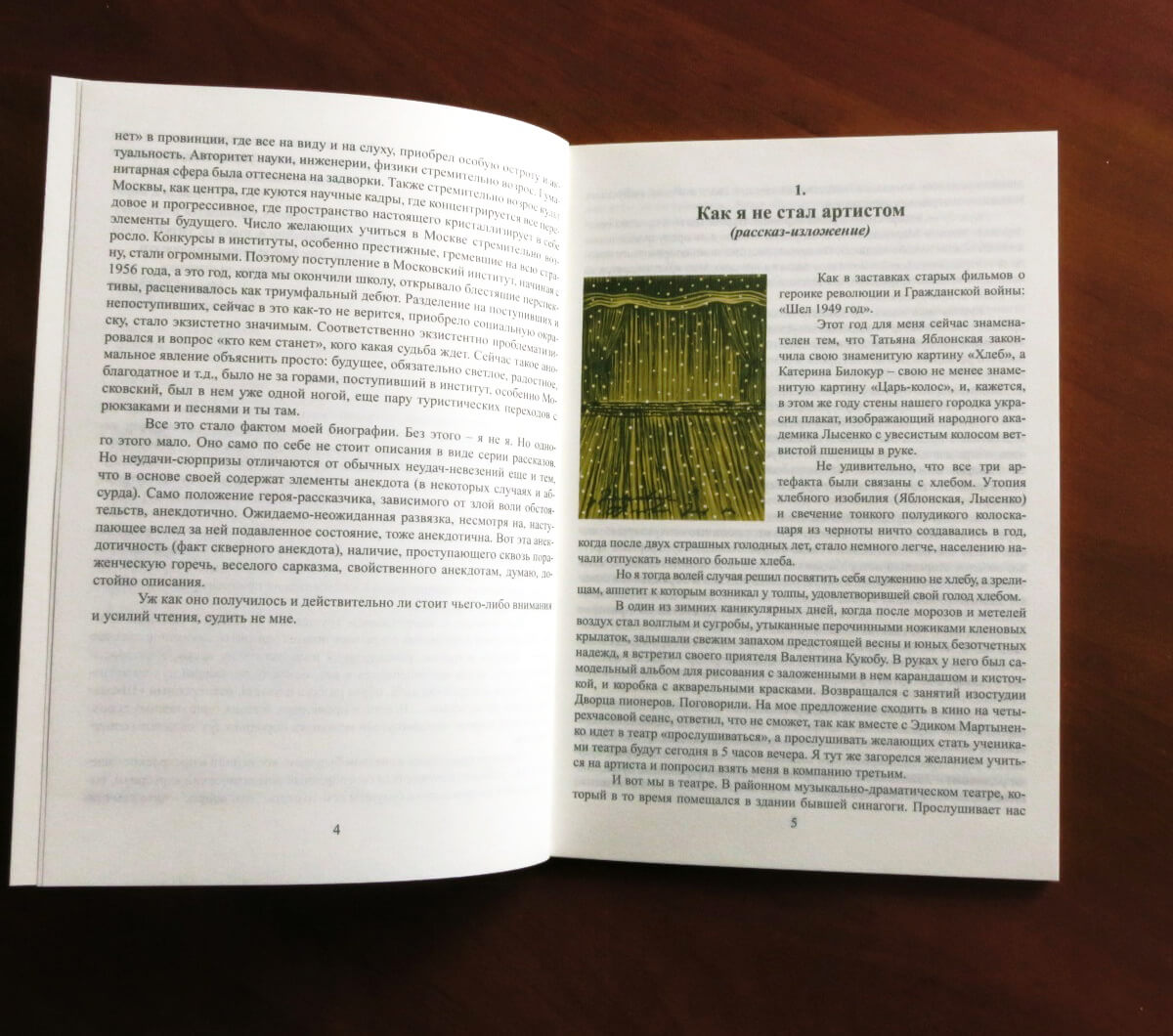 книги; типография huss