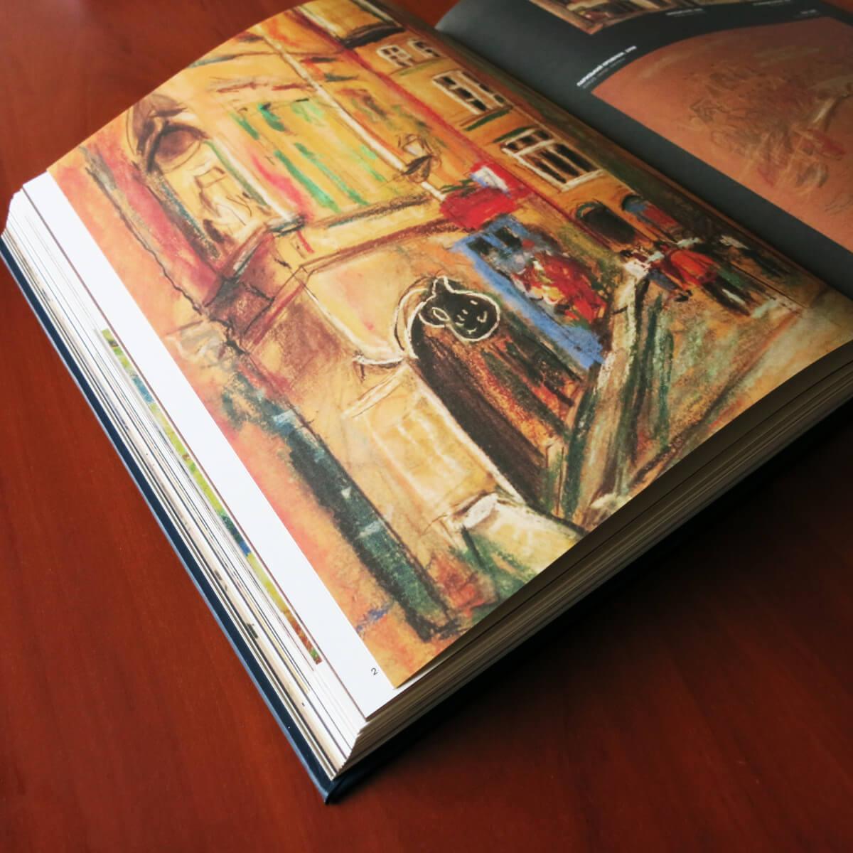 Книга В. Патык «Графика. Живопись» - фото 4