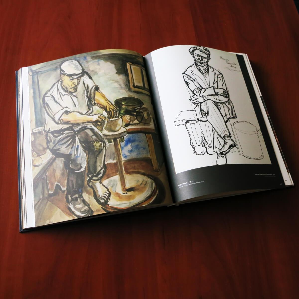 Книга В. Патык «Графика. Живопись» - фото 5