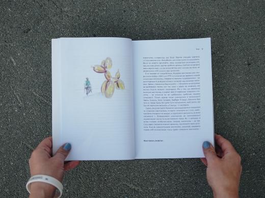 Книга Уилл Гомперц «Що це взагалі таке? 150 років сучасного мистецтва в одній пілюлі» - фото 2
