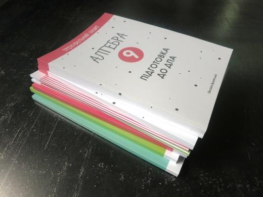 Школьные учебники для КМДШ - фото 6