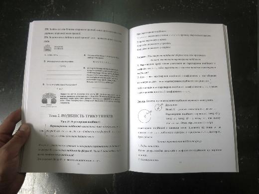 Школьные учебники для КМДШ - фото 5