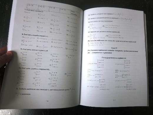 Школьные учебники для КМДШ - фото 3