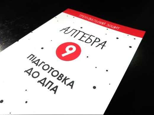 Школьные учебники для КМДШ - фото 2