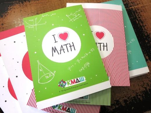 Школьные учебники для КМДШ - фото 7