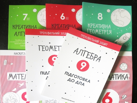 Школьные учебники для КМДШ - фото 1