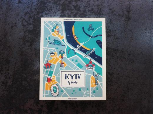 "Путеводитель по Киеву ""Kyiv by locals"" - фото 1"