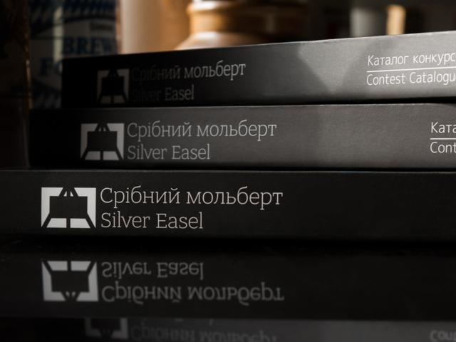 Каталог третьего «Серебряного мольберта» - фото 3