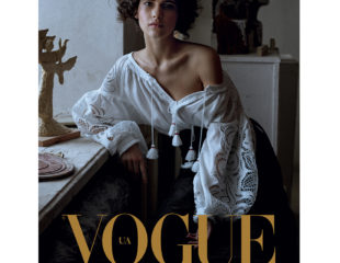Печать книг Ukraine in Vogue | Типография Huss