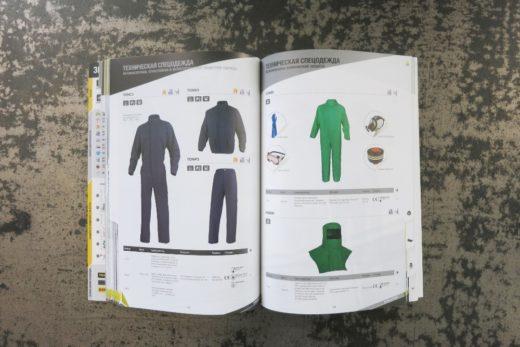 Каталоги DeltaPlus. Печать каталогов по Киеву и Украине | Типография Huss