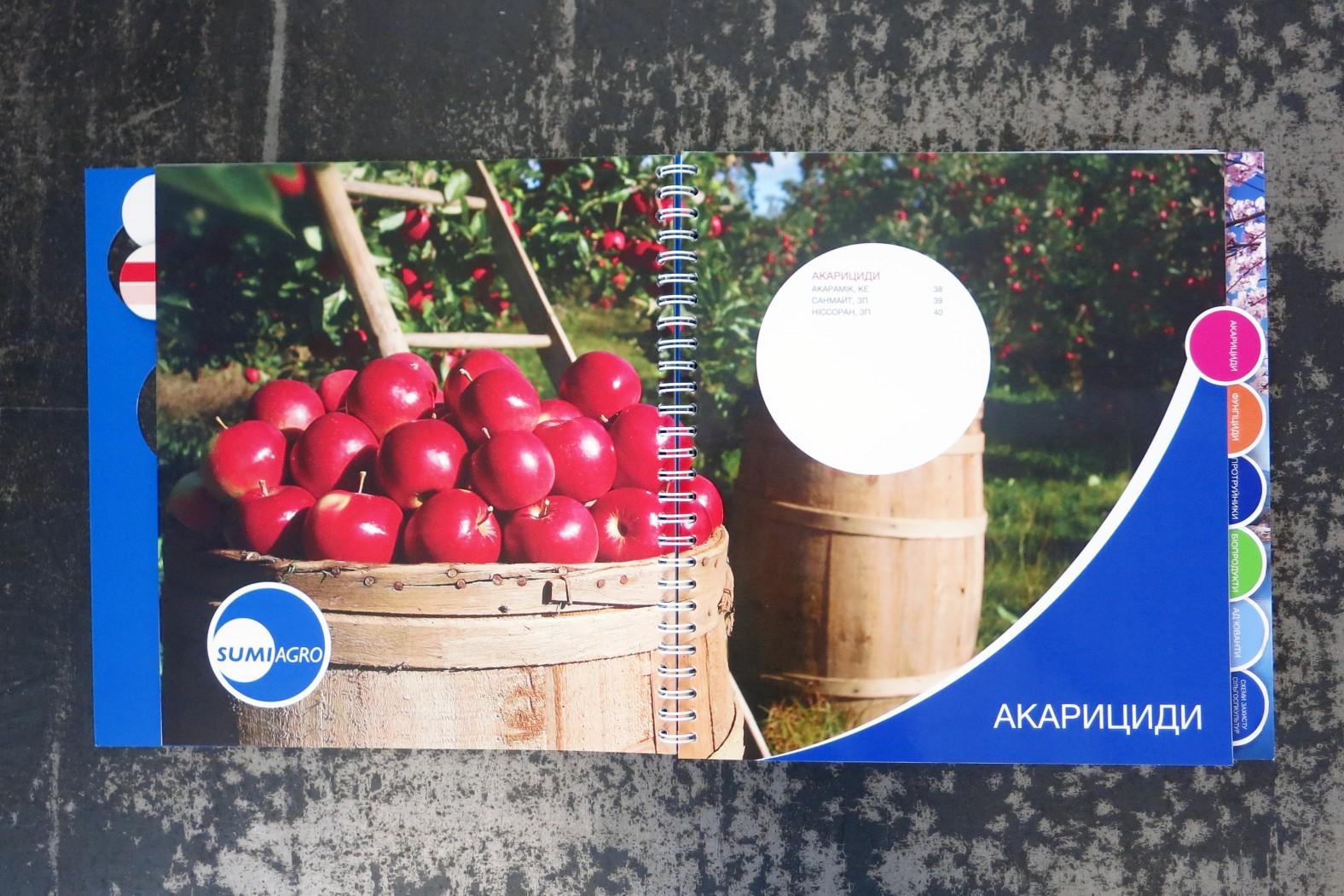Каталоги для SUMMIT-AGRO UKRAINE   Цены на печать каталогов в типографии Huss