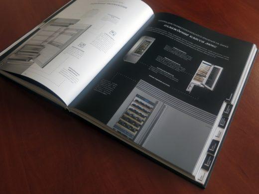 Каталоги с высечкой рубрик для SMEG | Типография Huss
