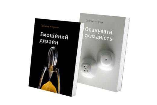 Путь книги: от идеи в руки читателя