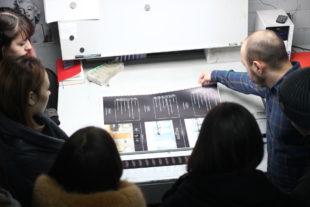 Печать полиграфии в типографии Huss