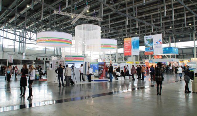 Выставка или конференция
