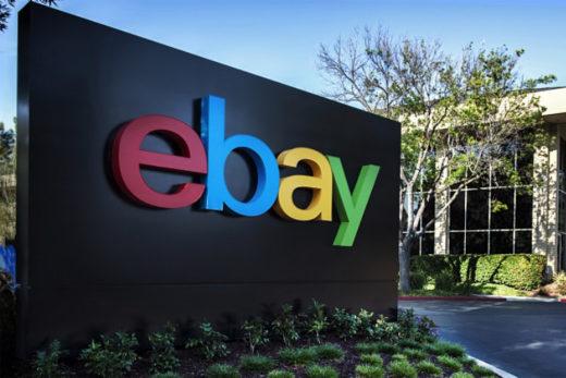 Каталоги ebay