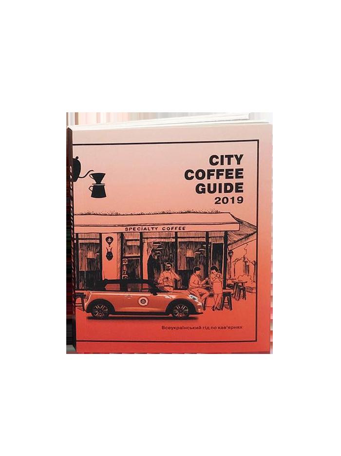 knigi putev coffee fin
